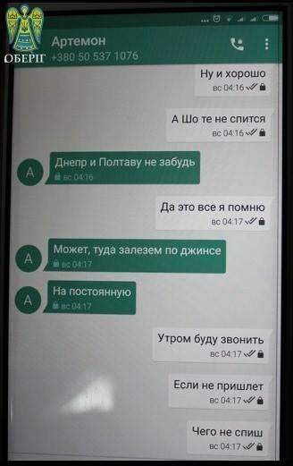 Одесский сепаратист признался в планах России напасть на Белоруссию (ФОТО), фото-2