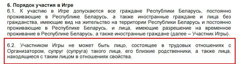 belarusneft-01