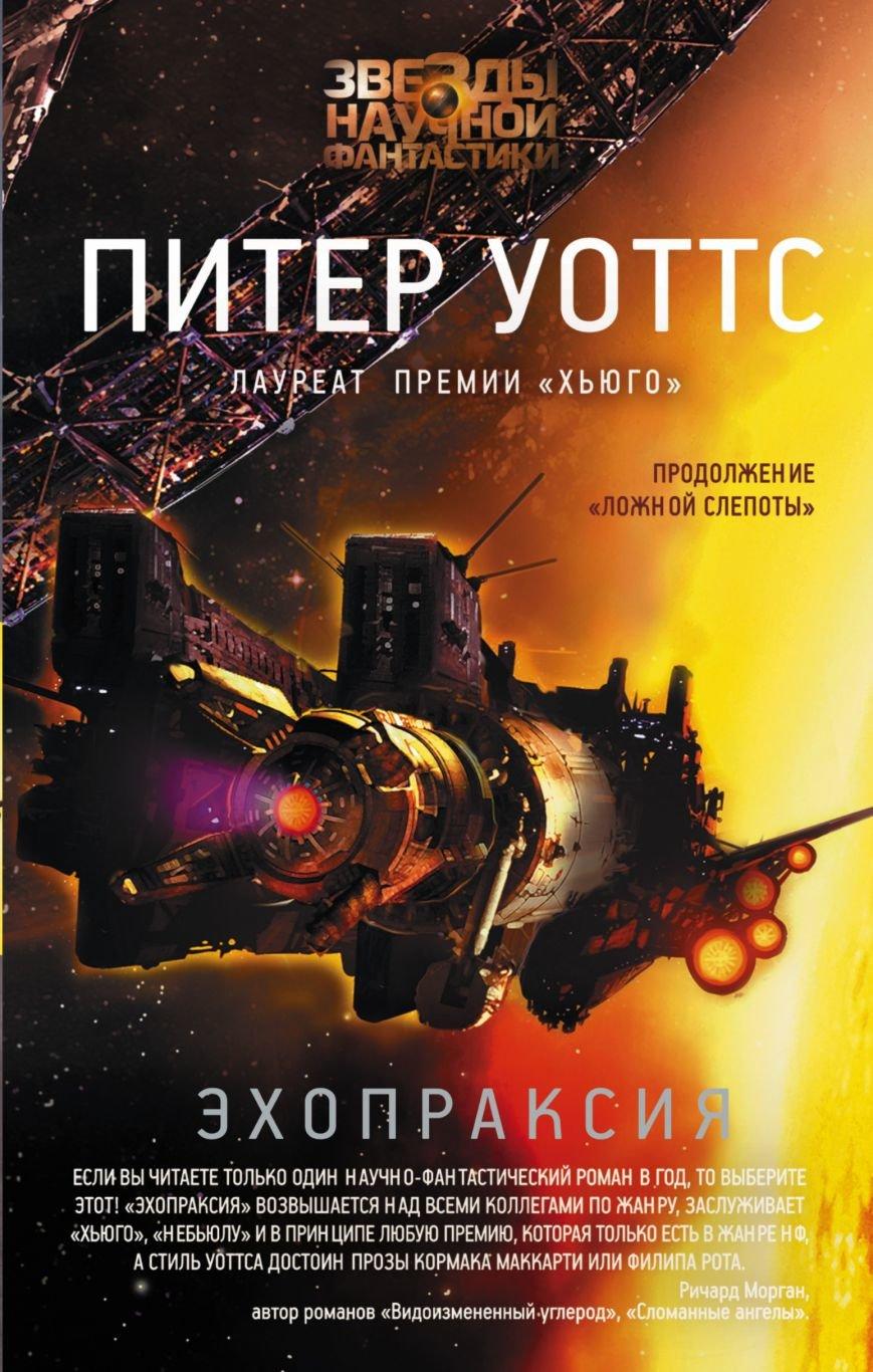 5 книг на январь: литературные советы для запорожцев от Максима Щербины, фото-3