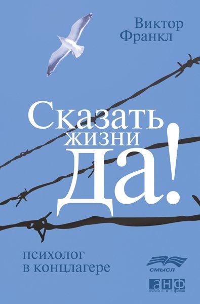 5 книг на январь: литературные советы для запорожцев от Максима Щербины, фото-4