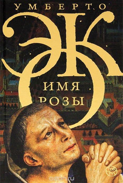 5 книг на январь: литературные советы для запорожцев от Максима Щербины, фото-1