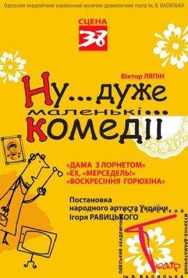 Пока еще каникулы: куда повести школьника и как потусить студенту в Одессе (АФИША), фото-3