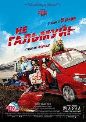Пока еще каникулы: куда повести школьника и как потусить студенту в Одессе (АФИША), фото-4