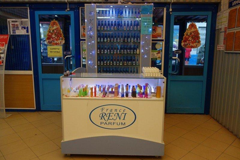 Как выбрать духи в подарок? ТОП-5 мужских и женских ароматов  наливной парфюмерии RENI в Полоцке, фото-1