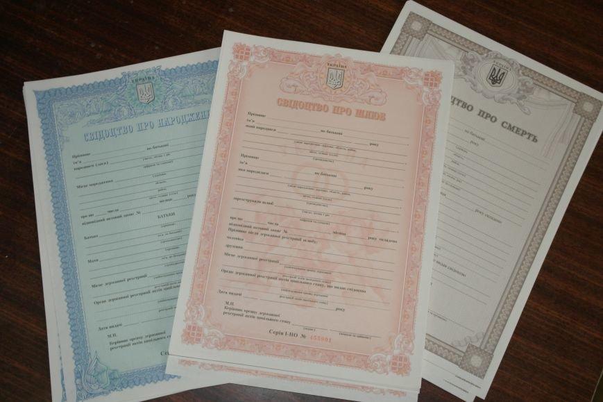 Внимание молодожены Покровска! Отныне свидетельство о браке получат оба супруга, но штампа в паспорте не будет, фото-2