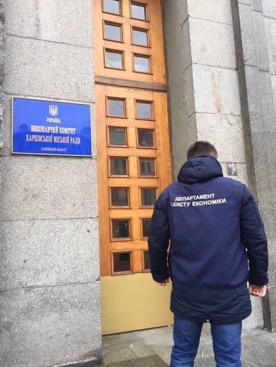 Махинации с землей и вымогательство: что искала прокуратура в Харьковской мэрии  (ФОТО), фото-3