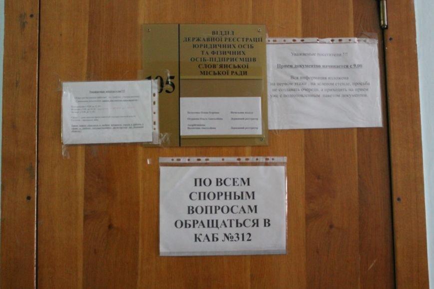 IMG_2806