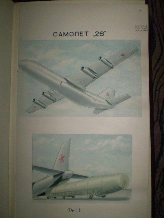 В Одессе продаются секретные материалы военного самолета, фото-6