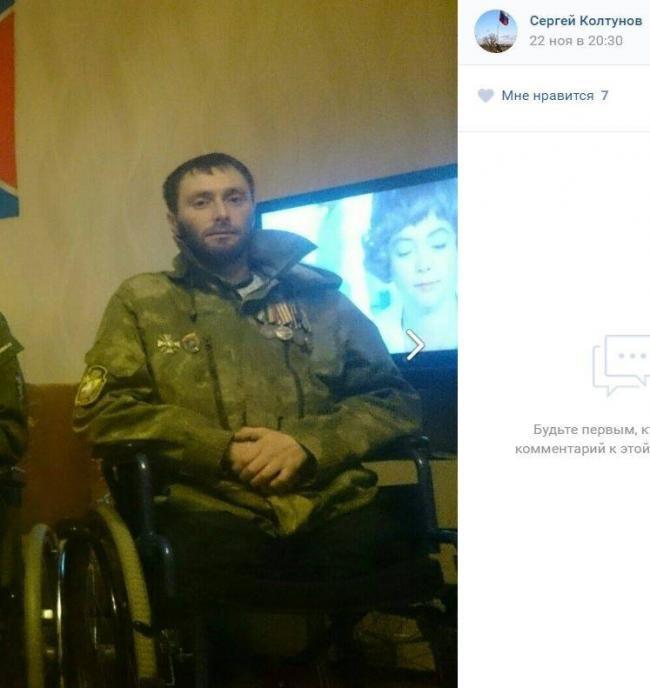 Наемник из России на Донбассе, вытиравший ноги о флаг Украины, остался без ног (ФОТО), фото-1