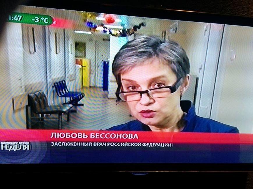 Скандал: запорожский муниципальный канал показал российские новости, - ФОТО, фото-1