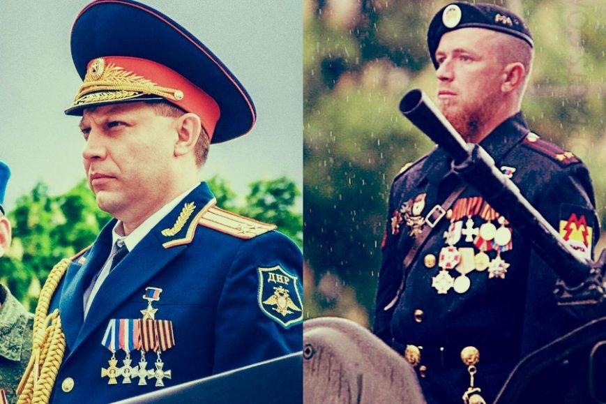 """Медали """"За освобождение Славянска"""" и """"За взятие Киева"""" продают в интернете, фото-2"""