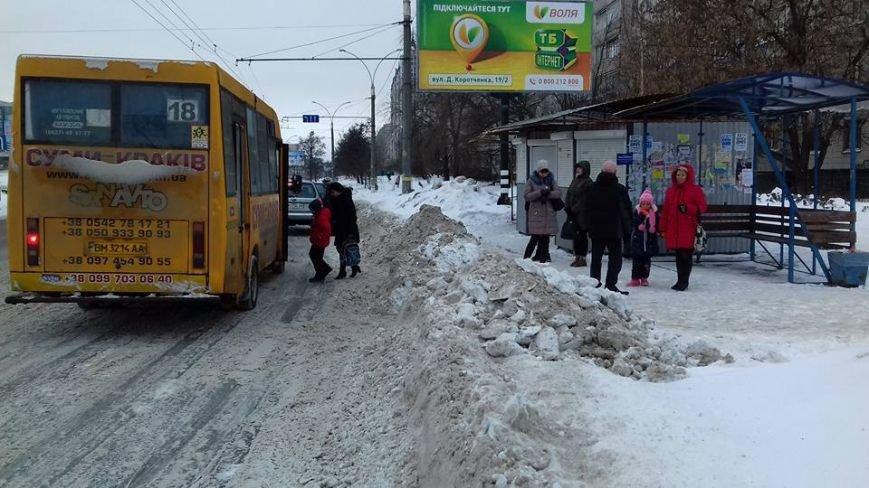 Сумчанин пытается обратить внимание власти на проблему с содержанием остановок (ФОТО+СКАНЫ), фото-5