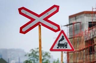 В Заводском районе закрывается переезд, фото-1