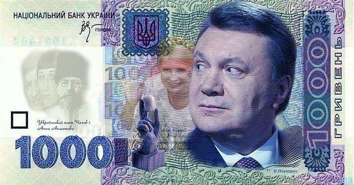 В Нацбанке подтвердили, что работают над купюрой в тысячу гривен, фото-4