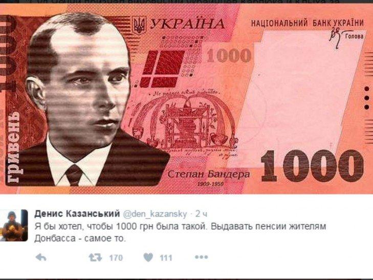 В Нацбанке подтвердили, что работают над купюрой в тысячу гривен, фото-3