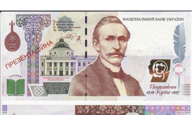 В Нацбанке подтвердили, что работают над купюрой в тысячу гривен, фото-1