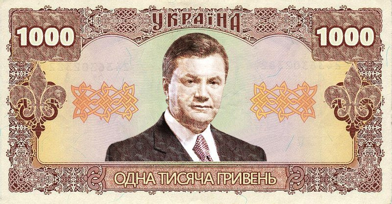 В Нацбанке подтвердили, что работают над купюрой в тысячу гривен, фото-2