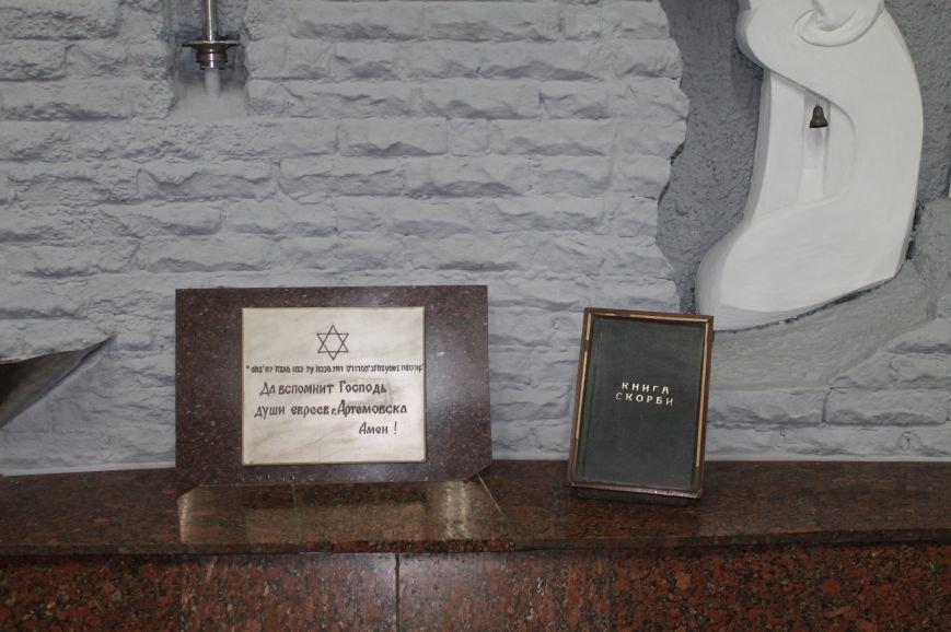 Бахмутский «Бабий Яр»: горожане почтили память невинно убиенных, фото-3
