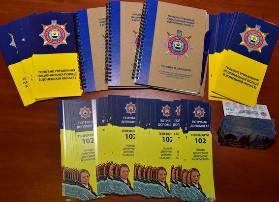 В школах Донецкой области учителями станут полицейские, фото-1