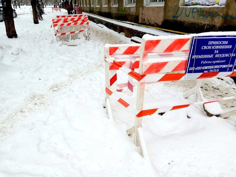 Снег начал таять, Одесса превратится в большой каток (ВИДЕО, ФОТО), фото-11
