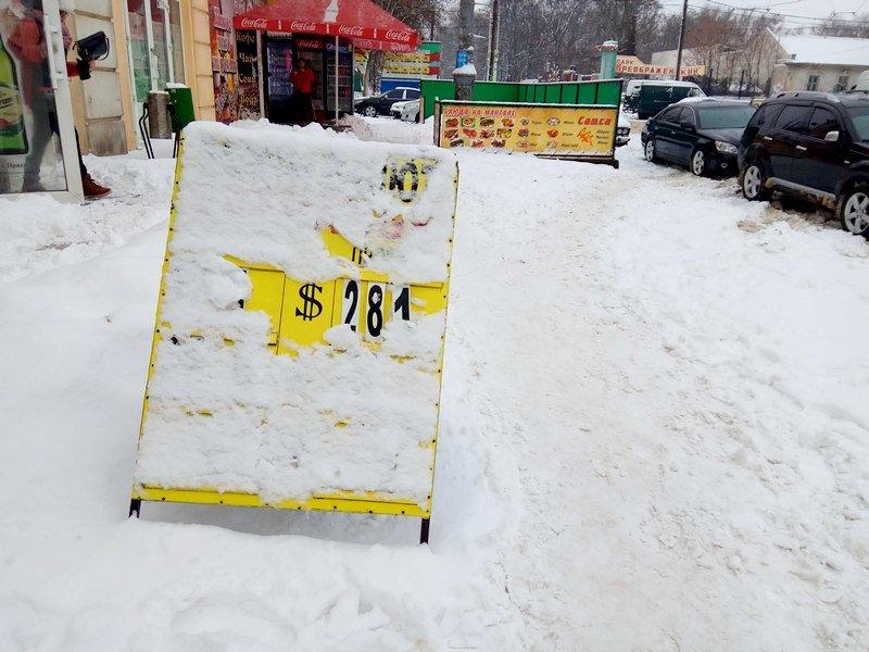 Снег начал таять, Одесса превратится в большой каток (ВИДЕО, ФОТО), фото-20