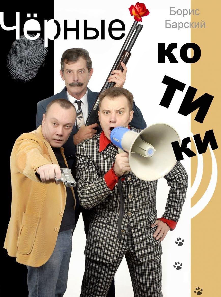 Знаменитый одесский усач нашутил на новую книгу (ФОТО), фото-1