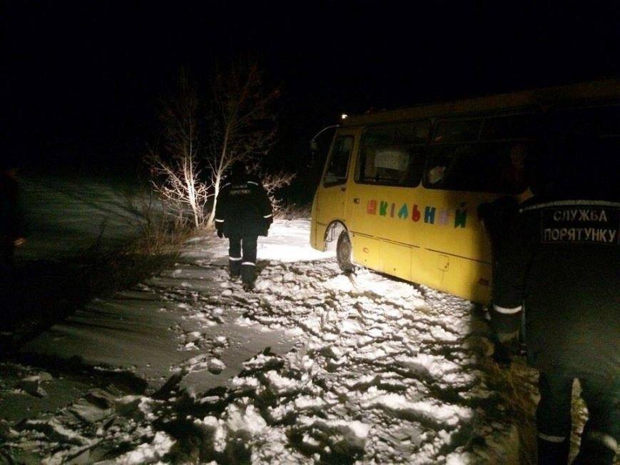 Школьный автобус1