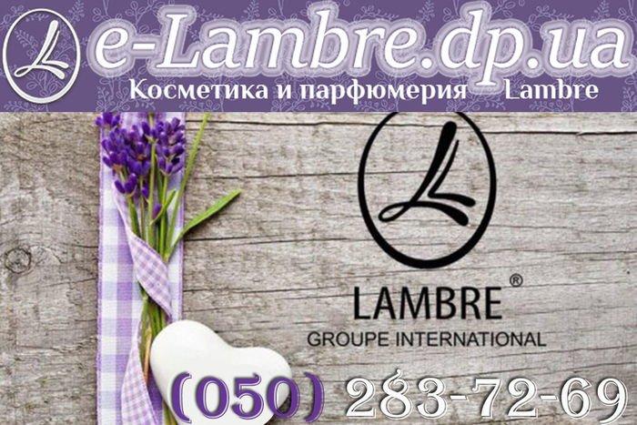 Интернет магазин парфюмерии Ламбре, фото-1