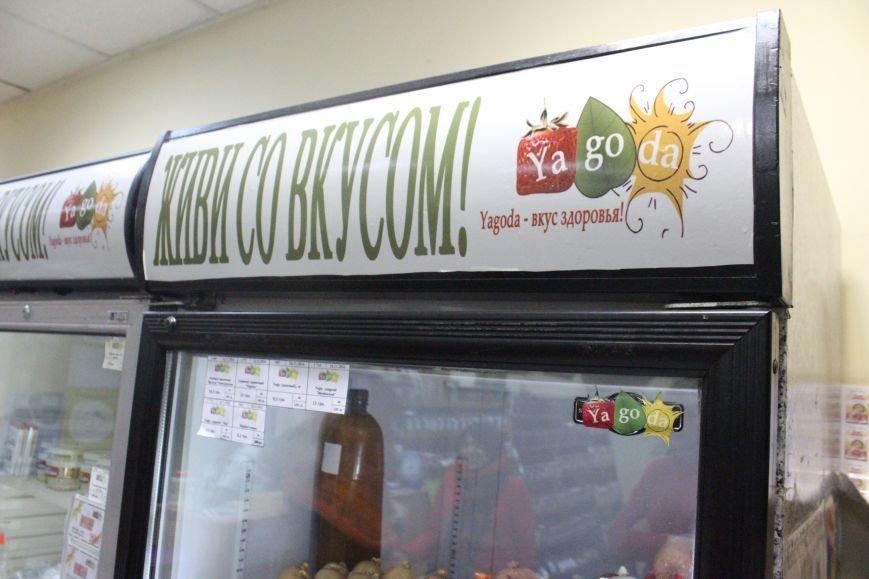 """Как это - стать вегетарианцами и открыть с нуля магазин: история о том, как создавалась запорожская """"YaGoDa"""", фото-3"""