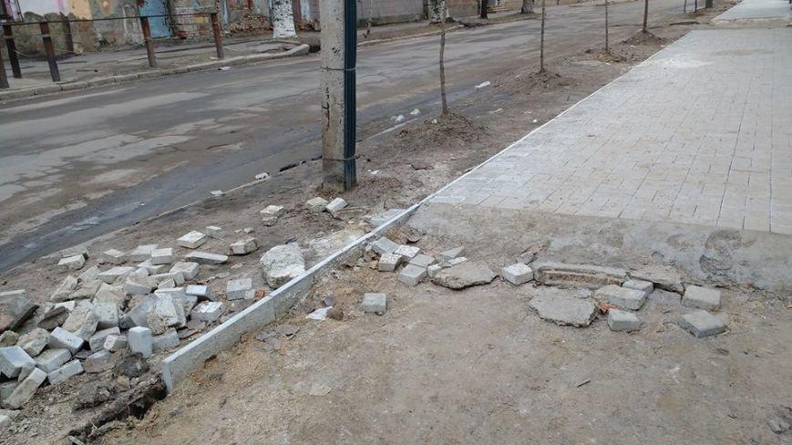 Бердянцы в соцсетях продолжают обсуждать ремонт тротуаров  в городе (фото), фото-2