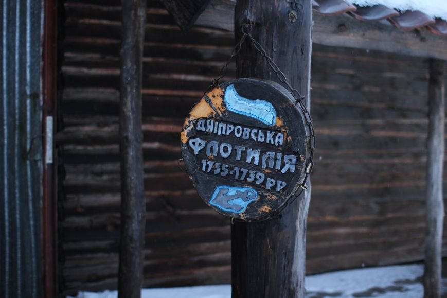 На Хортице презентовали два старинных якоря, - ФОТОРЕПОРТАЖ, фото-1