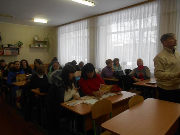 Вчителі Броварщини відвідали інформаційно-методичний семінар, фото-1