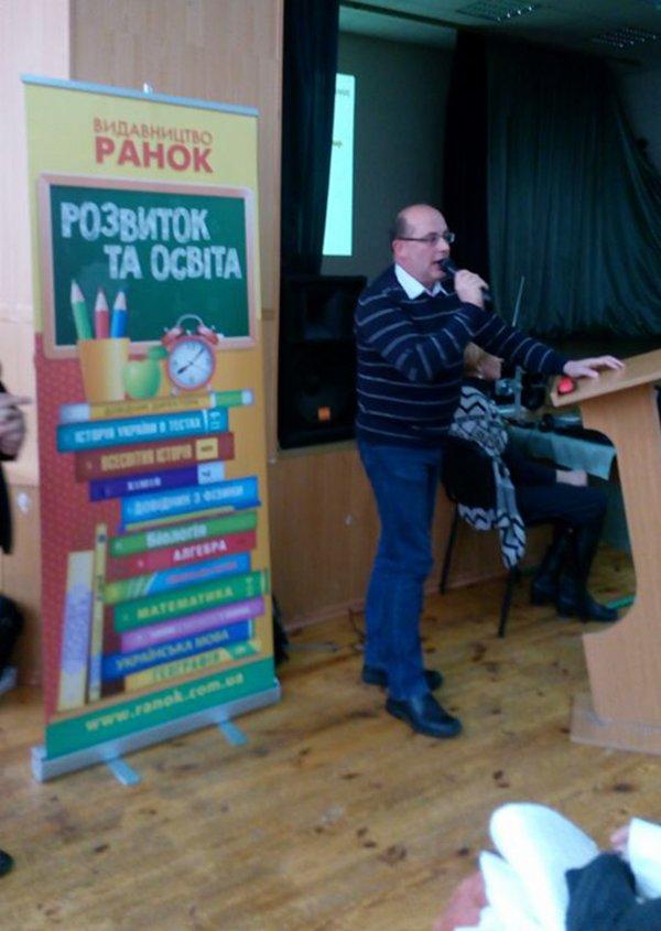 Вчителі Броварщини відвідали інформаційно-методичний семінар, фото-3