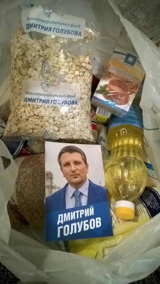 Одесский нардеп из партии Порошенко активно подкупает избирателей (ФОТО), фото-1