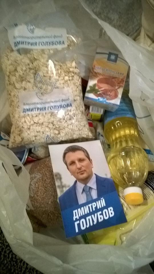 Одесский нардеп из партии Порошенко активно подкупает избирателей (ФОТО), фото-5