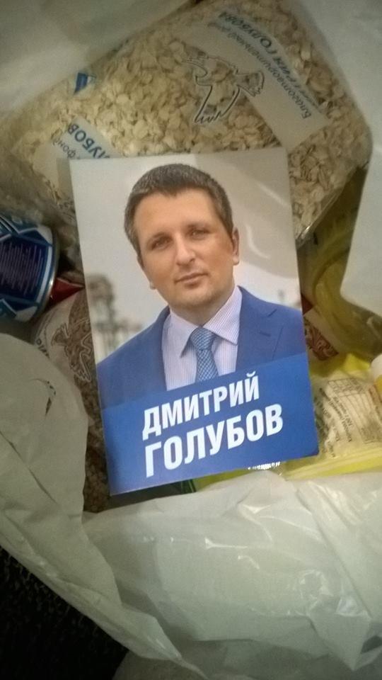 Одесский нардеп из партии Порошенко активно подкупает избирателей (ФОТО), фото-3
