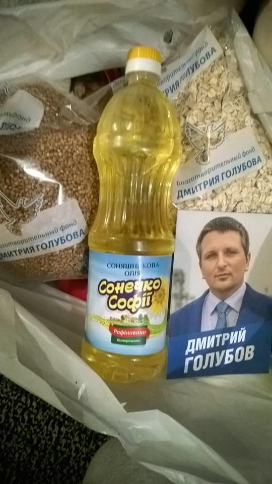 Одесский нардеп из партии Порошенко активно подкупает избирателей (ФОТО), фото-4