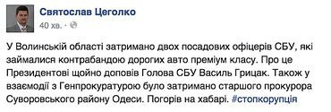 В Одессе провалили следствие в отношении прокурора-взяточницы (ФОТО), фото-1