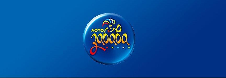 Топ-3 самых призовых лотерей в Украине, фото-2