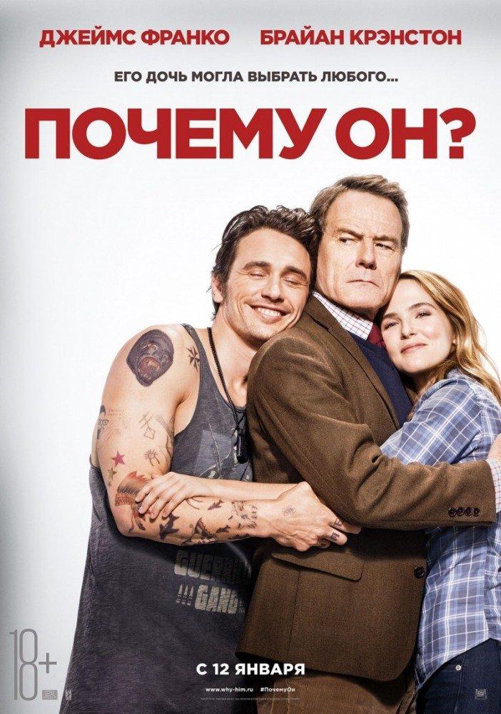 Какие новинки увидят в кинотеатрах Днепра (ФОТО, ВИДЕО), фото-1