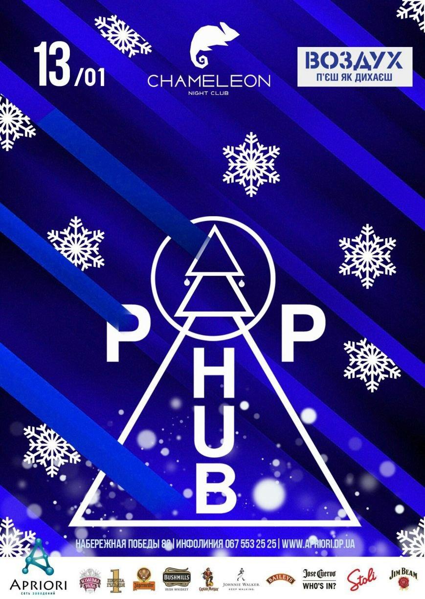 POP HUB