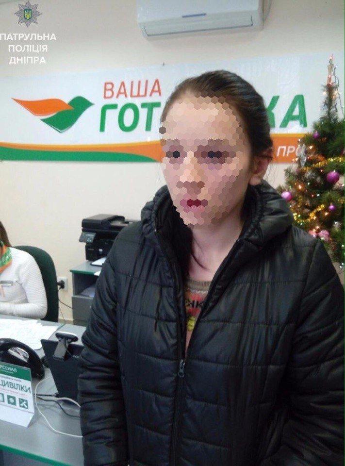 В Днепре девушка подделала паспорт, чтобы получить займ (ФОТО), фото-1