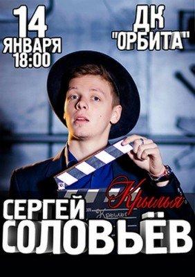 Гуляние на площади Фестивальной, выставки и лекции:10 идей, как провести выходные в Запорожье, фото-2
