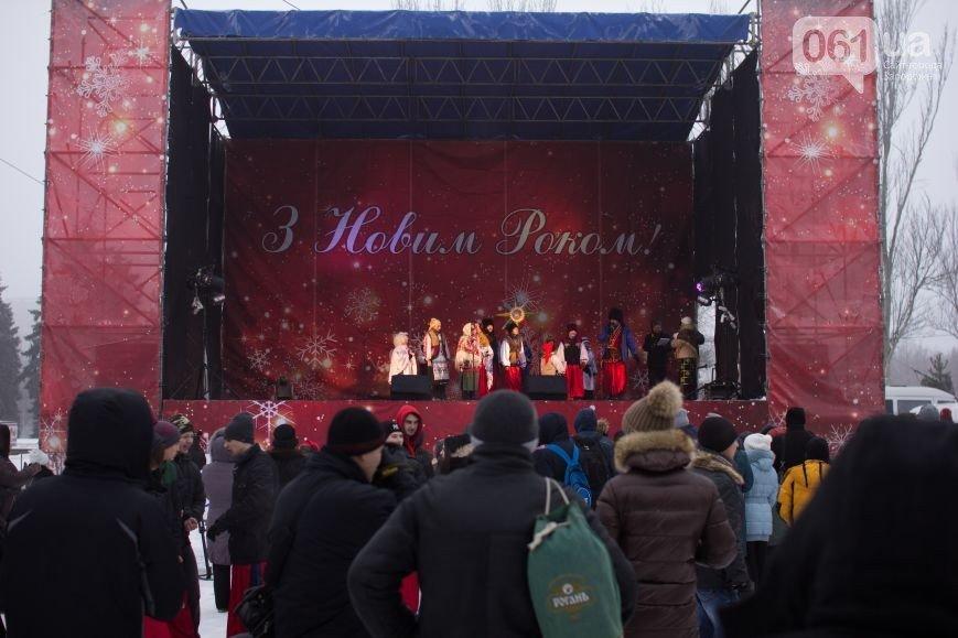 Гуляние на площади Фестивальной, выставки и лекции:10 идей, как провести выходные в Запорожье, фото-1