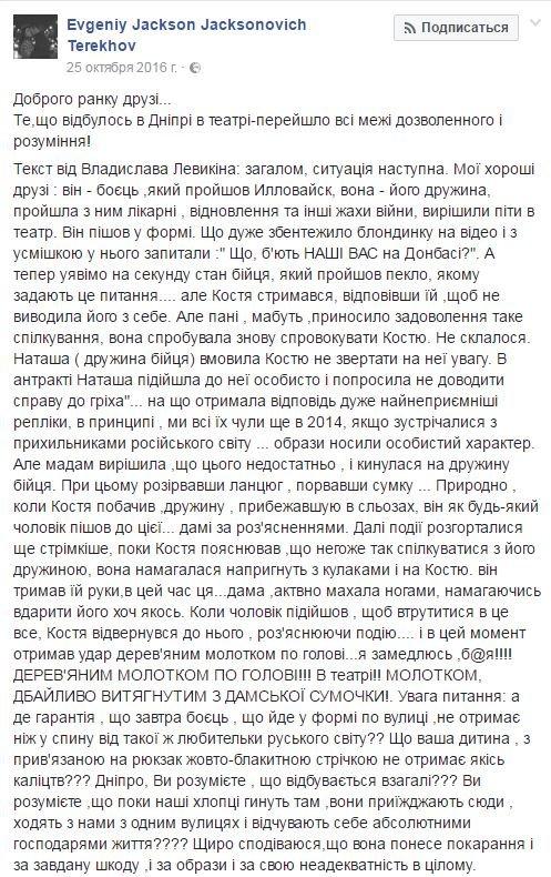 Snimok76