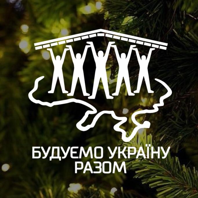 бур_3