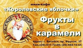 Деды Морозы Витебска: кто они?, фото-6