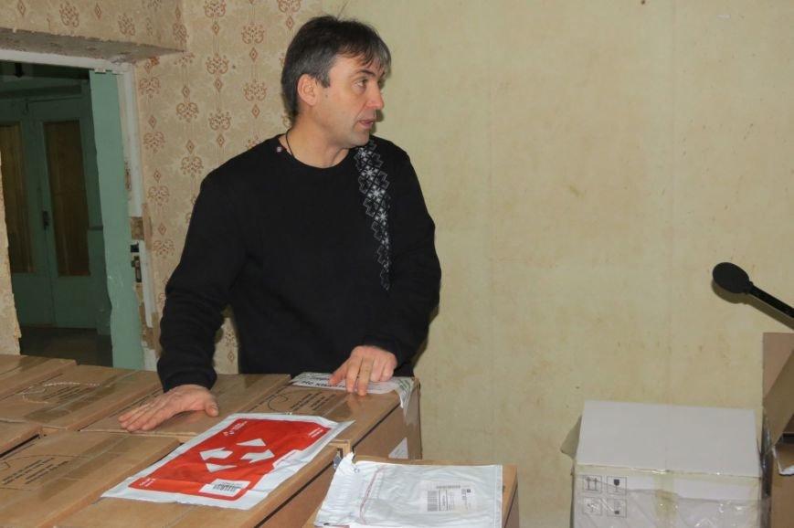 Медицинские учреждения Бердянска получили нового оборудования на 1,3 миллиона гривен, фото-1