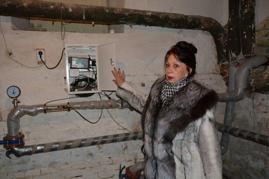 ОСББ та встановлення теплових лічильників, фото-2