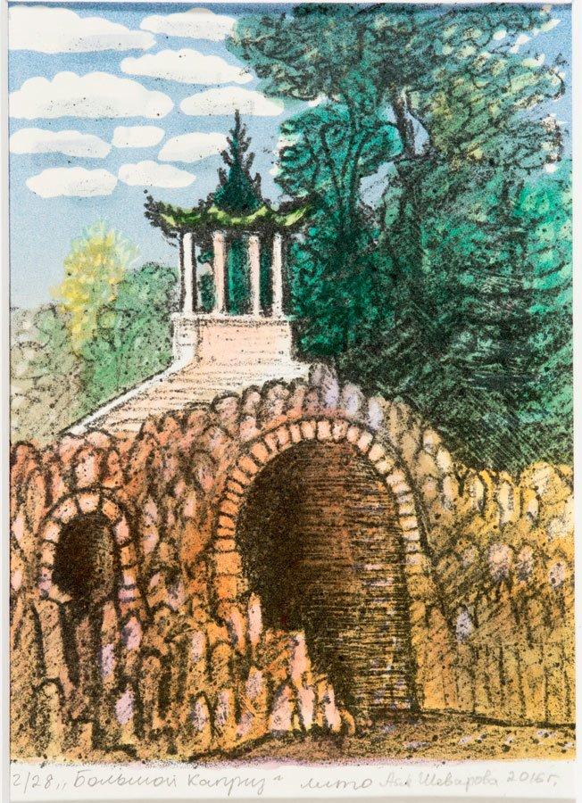 Молодые художницы подарили свои картины ГМЗ «Царское Село», фото-1